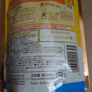 boxティッシュ15箱・セット① − 愛知県