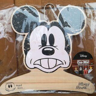 【未使用品】木製コスプレハンガー「コスミ―」Disney