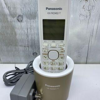 【愛品館八千代店】Panasonic2011年製コードレス電話機...