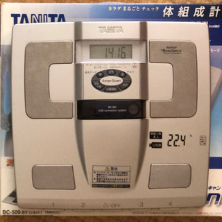 【TANITA】体組成計