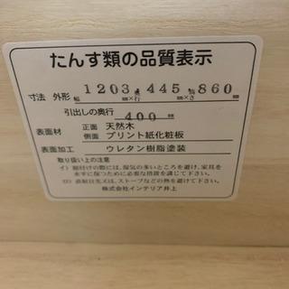 10/15 値下げ⭐️極美品⭐️大川家具購入 4段チェスト インテリア井上 パッチワーク 天然木 - 売ります・あげます