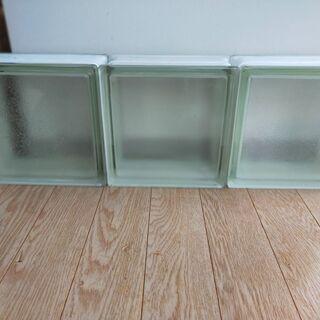 ガラスブロック 3個セット