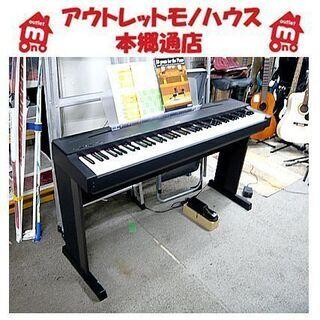 値下げOK!!【動作確認済 ヤマハ 電子ピアノ P-70】ペダル...