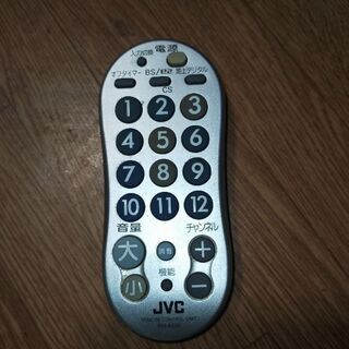 JVCケンウッド JVC リモートコンローラー ホワイト …
