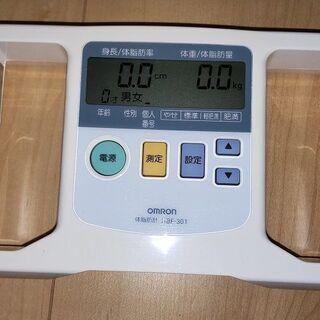 ■オムロン 体脂肪計 HBF-301