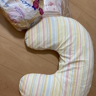 授乳クッション と母乳パッド セット
