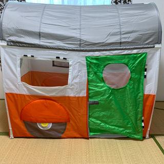 価格改定 IKEA HEMMAHOS ヘマホース 子ども用テント