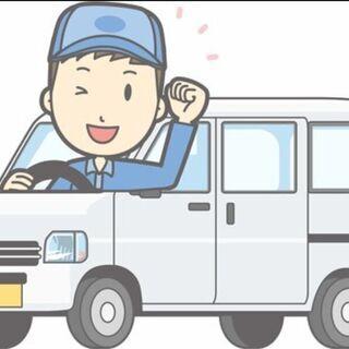 業界安定 宅配ドライバー