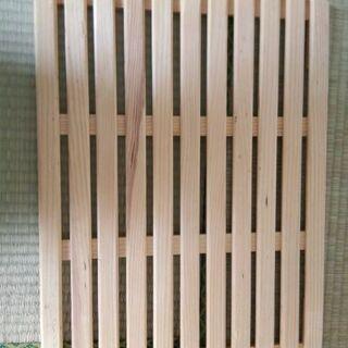 SANKO イージホームevo60 木製すのこ