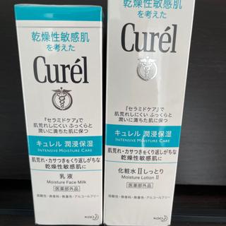 花王キュレル化粧水と乳液セット2000円
