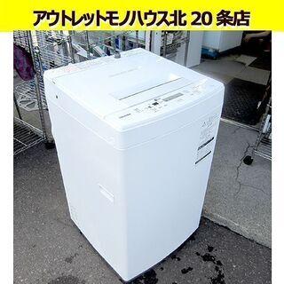 洗濯機 4.5kg 2019年製 東芝 AW-45M7 T…