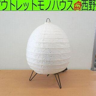 インテリアライト 林工芸 フォレス 和紙 デザイナーズ照明 テー...