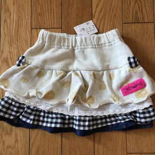 子供用スカート100cm