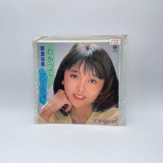 中古レコード🎧 アールワン柿生店❤️🔥