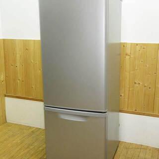 rr1939 パナソニック 冷凍冷蔵庫 NR-B177W-S 1...