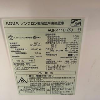 冷蔵庫★2015年式★AQUA★AQR-111D(S)★109L★2ドア冷凍冷蔵庫☆右開き アーバンシルバー 耐熱100℃テーブル - 売ります・あげます