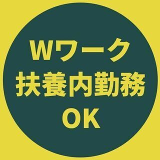 【No.6522】土浦市★駅から徒歩5分!試験会場で受付や試験監...