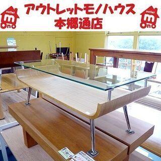 札幌 ローテーブル 幅95×奥行40×高さ35㎝ センターテーブ...