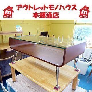 札幌 ローテーブル 幅90×奥行50×高さ38.5㎝ センターテ...