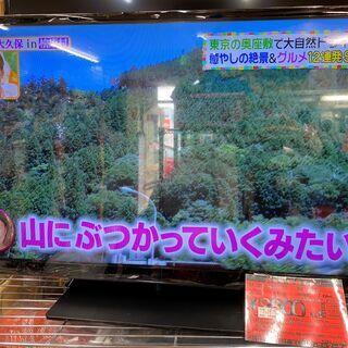 ★液晶テレビ TOSHIBA  REGZA 32S10 2…
