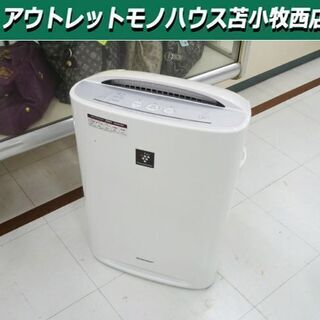 SHARP 加湿空気清浄機 プラズマクラスター7000 2…