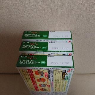 boxティッシュ15箱・セット② - 名古屋市