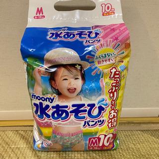 【新品】水あそびパンツM 800円