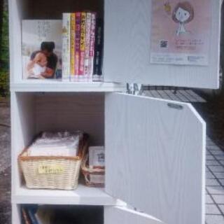 きんじょの本棚『ハートルームちと』支店 - 町田市