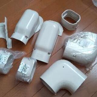 エアコン 配管カバー 余り部材