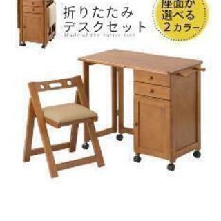 【ネット決済】ミシン台 椅子付き