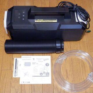 ポータブルスポットクーラー カンゲキくん(YNC-A160)