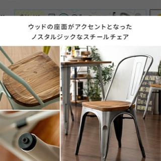 チェア 椅子  - 家具