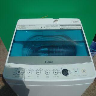ハイアール 5.5キロ 洗濯機 2017年製 お譲りします