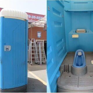 仮設トイレ 簡易水洗式 和式 中古 清掃済み【寄楽屋 きらくや ...