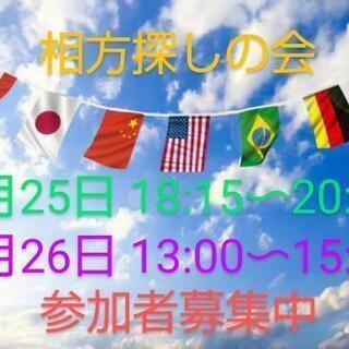 アマチュアお笑い養成所スクール 8/25、8/26