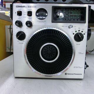 NATIONAL RF-1150 ラジオ 【ハードオフ大泉学園】