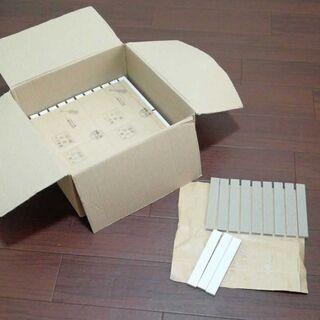 タイル 棒状 ホワイト 長方形 大量 まとめて 千葉県松戸市
