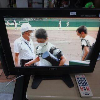 オリオン液晶テレビ19型 2008年製