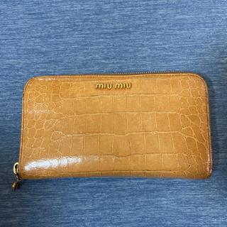 正規品 miumiu長財布(状態良好)