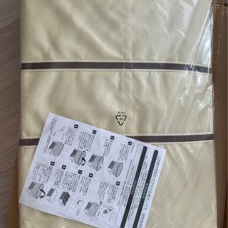 【ネット決済・配送可】圧縮袋 新品未使用