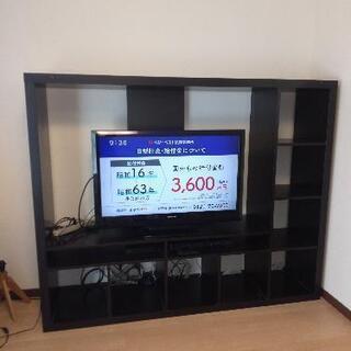 イケア IKEA EXPEDIT TV テレビ台 ペットなし禁煙です。
