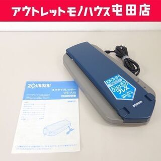 95年製 ネクタイプレッサー ZOJIRUSHI WE-A…