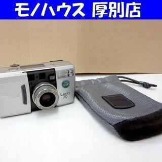 KONICA LEXIO 70 コンパクトフィルムカメラ …