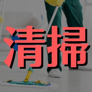 (42)【週2日・短時間】【超スキマ時間で働きたい方募集!】西武...