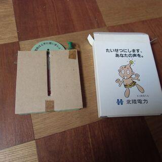 (一時受付終了)北陸電力 温度計 お譲りします。*石川県*美川よ...