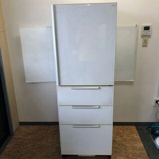 【SANYO】 ノンフロン冷凍冷蔵庫 SR-SD36T 355L...