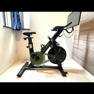 【ネット決済】フィットネスバイク Fitbox Pro