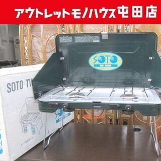 SOTO ツーバーナー ガスコンロ ST-501 カセットガス ...