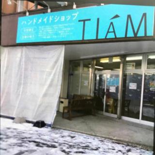 ハンドメイドショップ *TIaM* 就労支援B型支援事業所