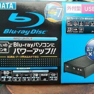 ブルーレイハードディスク